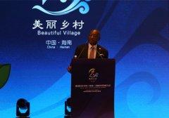 加纳驻华公使夸杜沃:非洲与海南在各领域都存在良好合