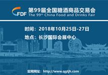 重庆2永辉超市1沃尔玛所售食用农产品农残超标