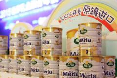 Arla美儿乐奶粉登陆中国市场