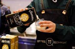 647亿中国咖啡市场迎来了新玩家 居然是维他奶