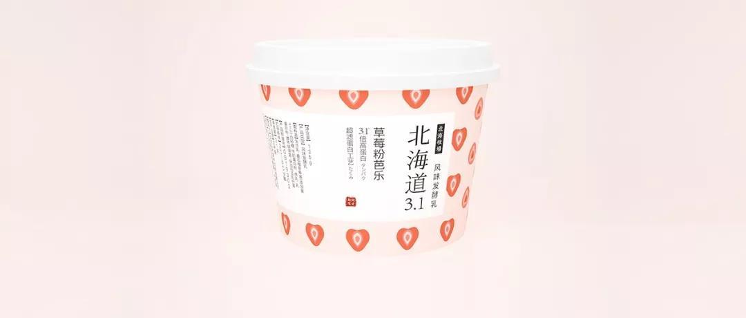 农夫山泉之后 元気森林再推酸奶新品北海道3.1