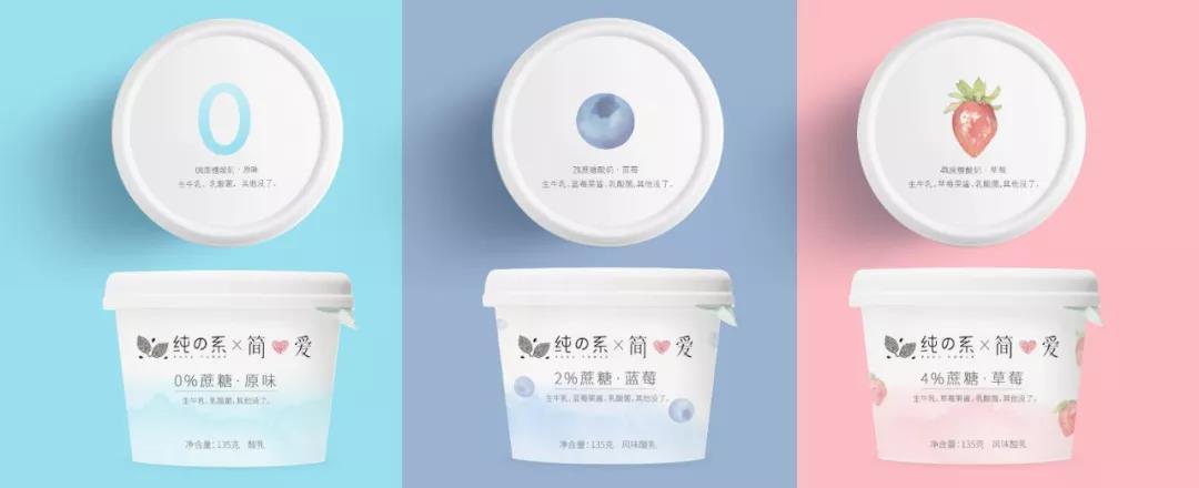 为了满足这种市场需求 燕塘、简爱、乐纯等齐推酸奶新品