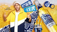 """哈尔滨啤酒荣膺设计界的奥斯卡""""红点奖""""设计传讯大奖"""
