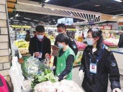 落实质量安全管理责任、健全食品安全追溯体系