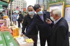 通过直播平台向广大网友推介扶贫地区优质产品和天津食