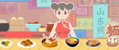 京东超市发布《2020春季饮食大数据》 95后既爱老字号也