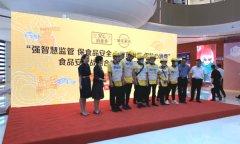 浦东市场监管局与美团点评集团签署了《食品安全战略合