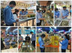 加大对各大商场、超市、批发部的监督管理力度