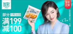 """凤祥食品动作频频——签约吴敏霞作为代言人,打造""""冠"""