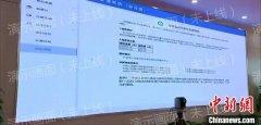 """中国首个""""冷链食品无害化处理保险""""上线"""
