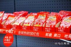 好原料造就好品质 中国国家地理解锁乌江榨菜原料之秘