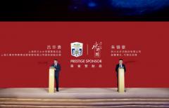 水井坊荣誉赞助上海劳力士大师赛,致敬卓越网坛