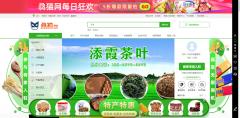 骉猫网:提供全国土特产一站式服务,面向全国招商!